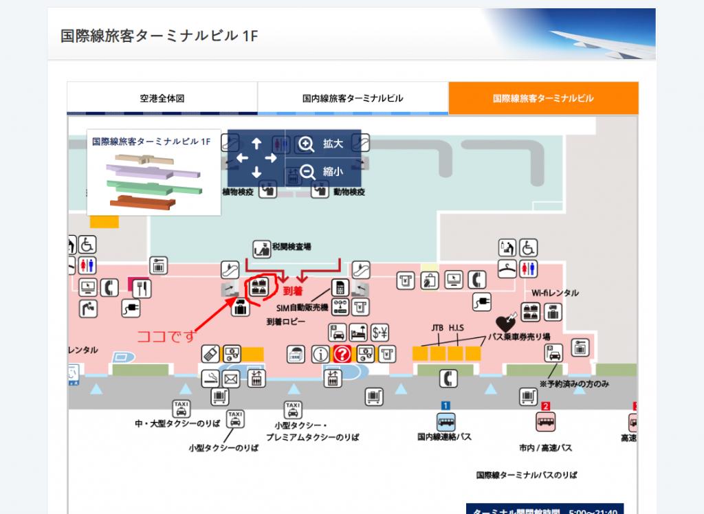 福岡空港地図