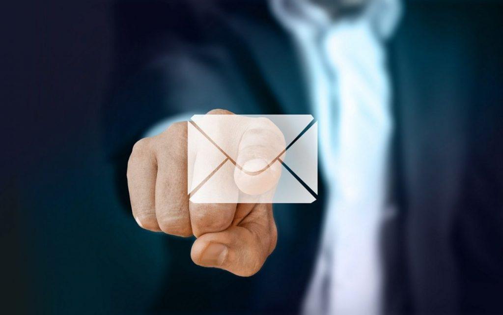 電子メールを送信